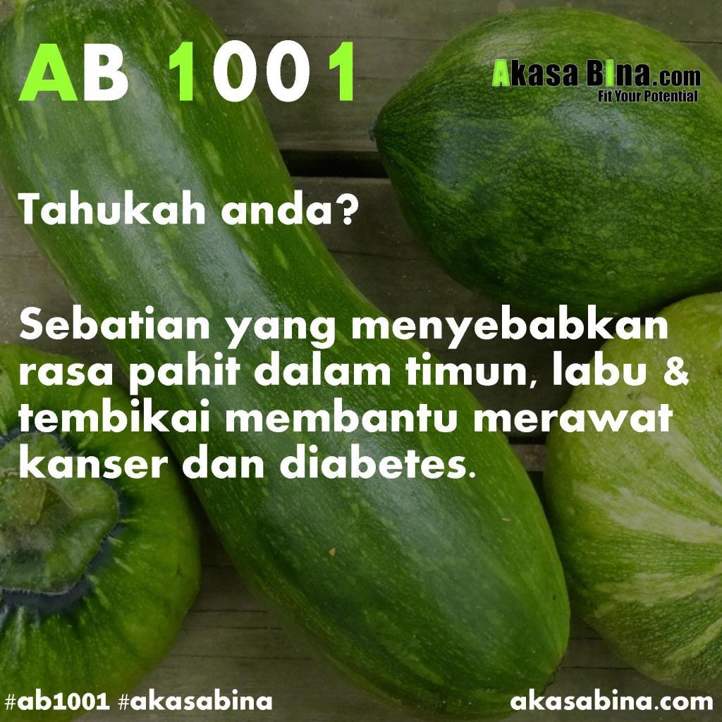 ab-info-1
